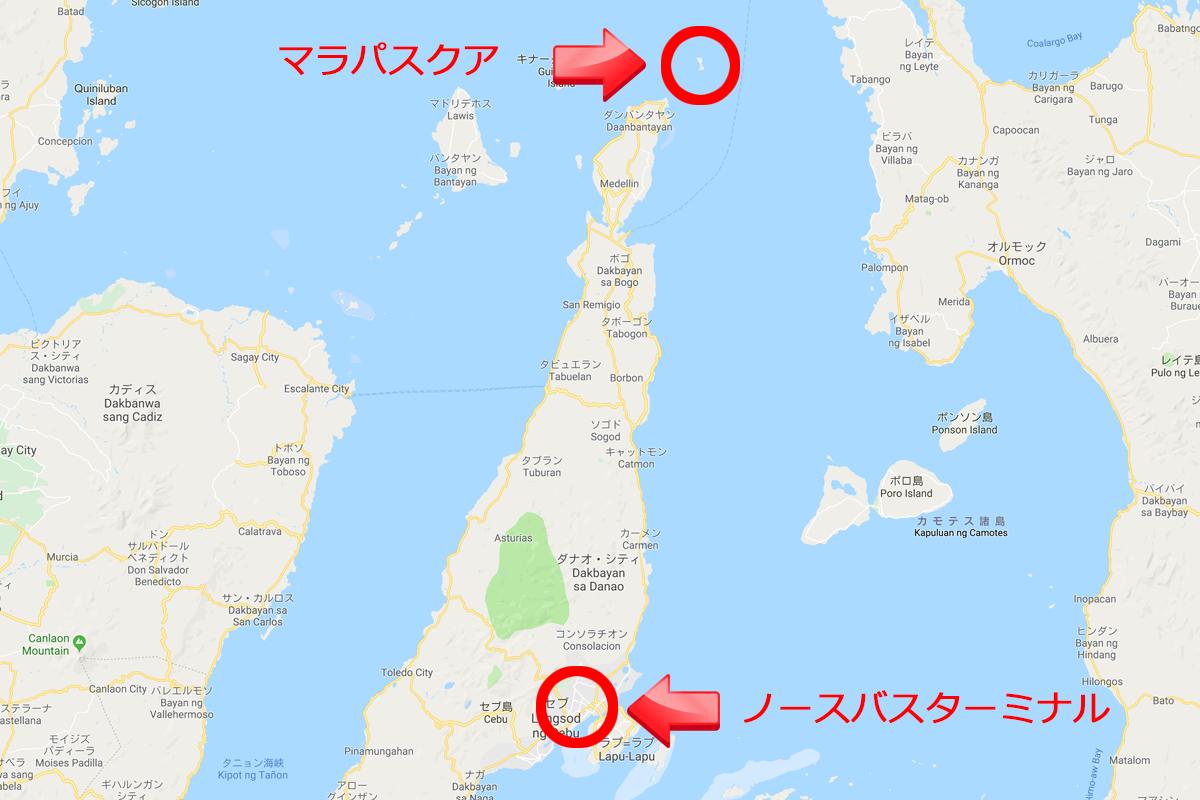 セブ島 ノースバスターミナルとマラパスクアの位置関係