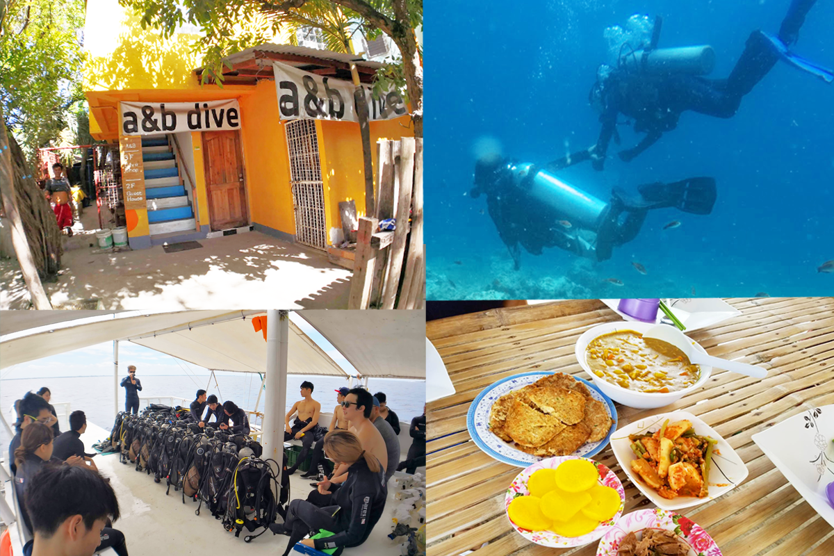 A and B Dive Shop サムネイル